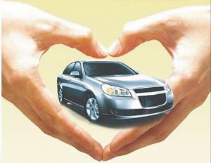 老司机想和你说说心里话,怎样续保第二年车险最划算?