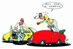 新司机不用怕,车险理赔流程这样走就对了!