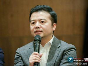 车车科技李超出席第三届智能金融国际论坛