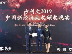 """Frost & Sullivan授予车车科技""""2019沙利文中国新经济奖"""""""