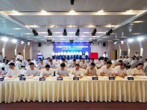 车车科技与重庆江北嘴金融港达成战略合作